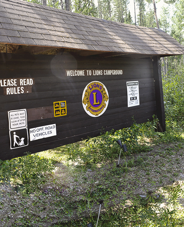 Whitecourt Lions Campground - Whitecourt Alberta - Entrance Sign